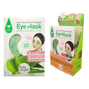 Патчи Под Глаза С Алоэ И Коллагеном Baby Bright Aloe Vera&Fresh Collagen Eye Mask