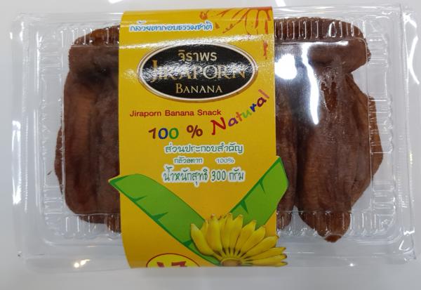 Бананы вяленые. Производство Таиланд