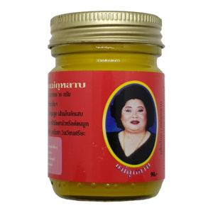 Желтый Тайский Бальзам Имбирь Ме Кулаб Hamar Osoth