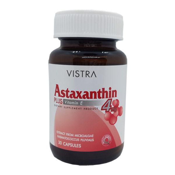 Капсулы Vistra Astaxanthin+ Vitamin E