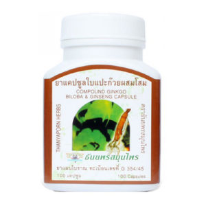 Капсулы Гинкго Билоба И Женьшеня Thanyaporn Herbs Compound Ginkgo Biloba & Ginseng Capsules