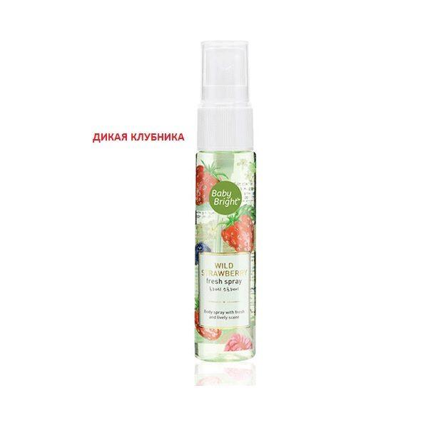 Освежающий Парфюмированный Спрей Дикая Клубника Baby Bright Wild Strawberry Fresh Spray