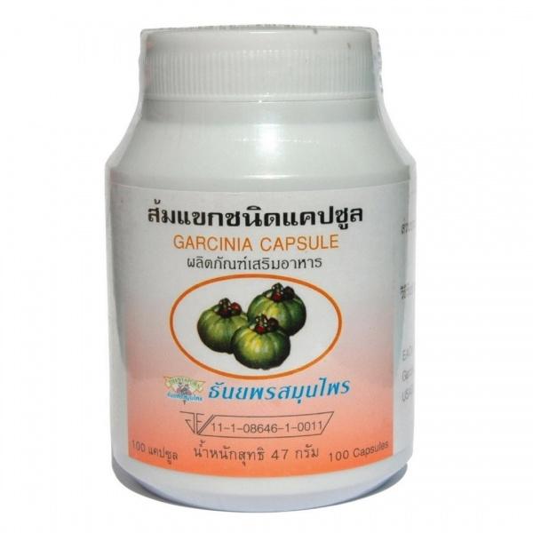 Гарциния камбоджийская для похудения отзывы форум