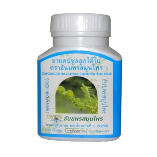 Капсулы Для Лечения Печени Лук Тай Бай Thanyaporn Herbs Looktaibai Capsules