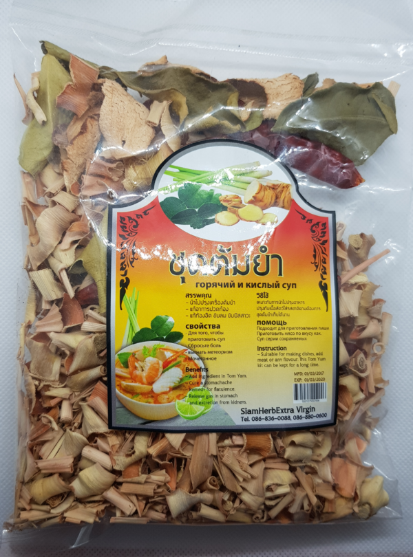 Высушенные Растения Набор Для Том Яма Тайского Супа