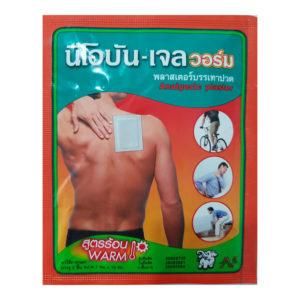 Тайский Пластырь Обезболивающий И Согревающий Neoplast