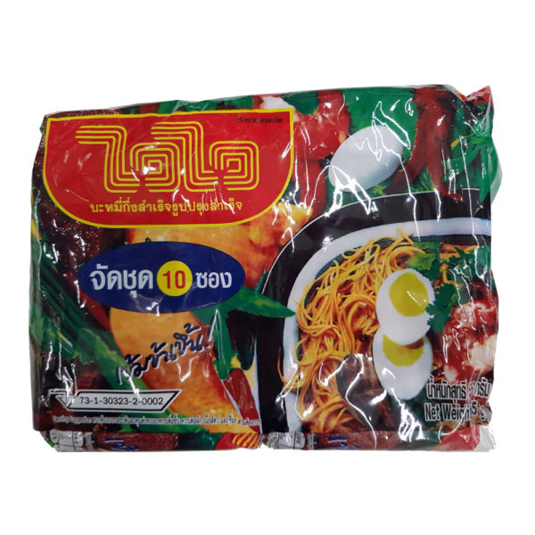 Тайская Лапша WAI WAI Со Вкусом Свининки, Чеснока И Пряного Перчика