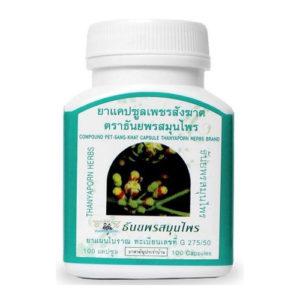 Капсулы Pet Sang Khat(Пет Санг Кхат) Для Лечения И Профилактики Варикозного Расширения Вен И Геморроя ThanyapornHerbs