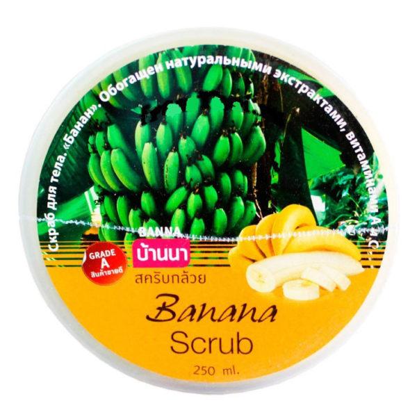 Банановый Скраб Для Тела Banana Scrub Banna