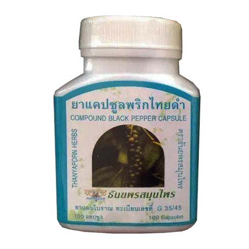 Таблетки Для Похудения И Очистки Организма С Перцем Thanyaporn Herbs Black Pepper Capsules Prik Thai Dam