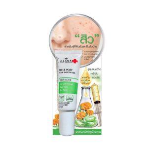 Предупреждающий И Излечивающий Акне Гель-Крем DIANA Beauty Inspiration plus Pre & Post Acne Smooth GEL for Removal Bacteria