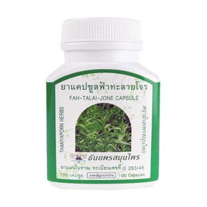 Фа Талай Джон природное средство от простуды и гриппа