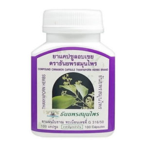 Капсулы Из Натуральной Корицы Compound Cinnamon Capsule Thanyaporn Brand