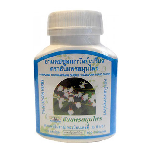 Капсулы Тао Ван Пенг При Гипертонии И Мышечных Болях Thanyaporn Herbs Thao Wan Priang Capsules