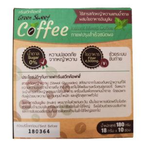 Кофейный Напиток Контролирующий Вес Green Sweet Coffee