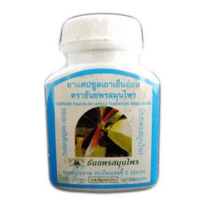 Капсулы Тао Эн Он Для Облегчения Мышечных И Суставных Болей Thao En On Thanyaporn Herbs