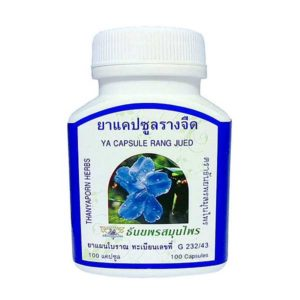 Капсулы Thunbergia laurifolia Thanyaporn herbs 100 штук
