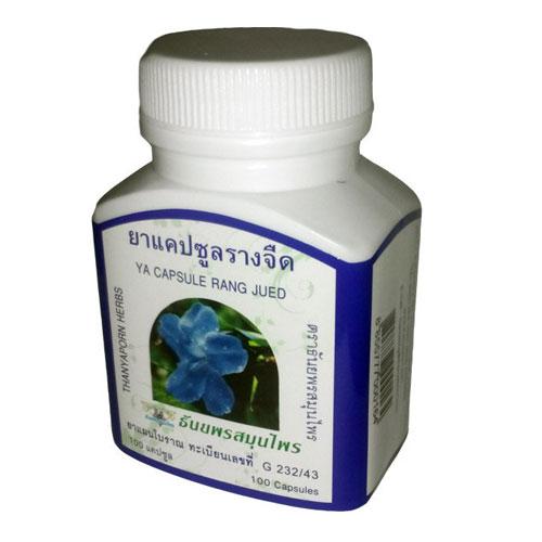 Таблетки Тунбергия (Я Ранг Джид) Ya Rang Jued Thunbergia Laurifolia Thanyaporn