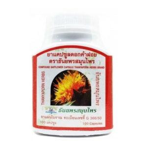 Капсулы Сафлор Safflower Thanyaporn Herbs 100 шт