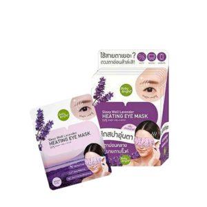 Согревающая Маска Для Глаз С Лавандой Baby Bright Sleep Well Lavender Heating Eye Mask