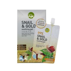 Успокаивающая Гель-Сыворотка С Муцином И Золотом Baby Bright 99% Snail&Gold Soothing Gel, 50 гр.