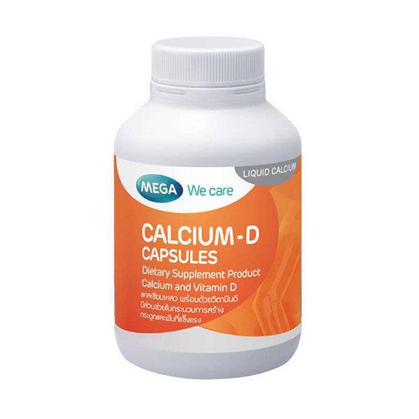 Кальций+Витамин D в капсулах