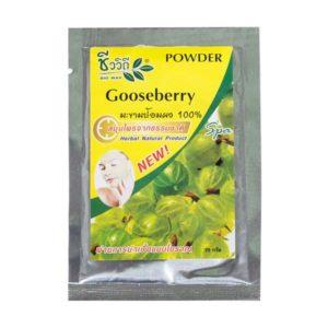 Маска-ПудраИзКрыжовника Bio Way Gooseberry Herbal Natural Product