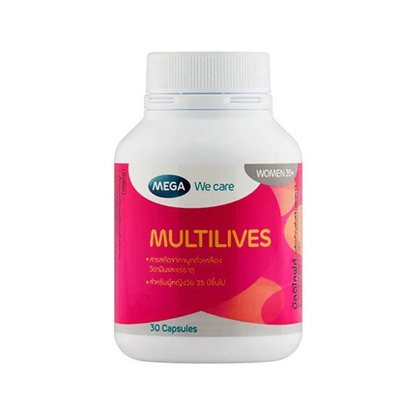 Multilives женские витамины