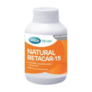 Бета-каротин (Витамин А) в капсулах