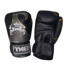 Боксерские перчатки черные с серебром