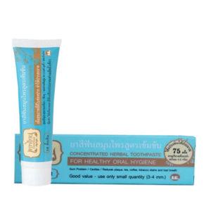Травяная Зубная Паста Без Ароматизаторов Tepthai Concentrated Herbal Toothpaste Original
