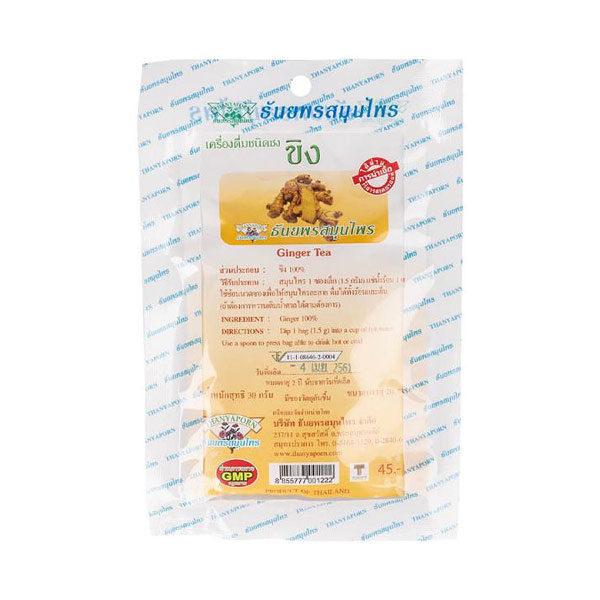 Чай имбирный (Ginger Tea)