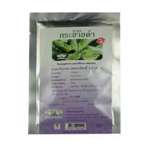 Тайские лечебные чаи, травы, сборы