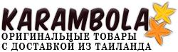 Магазин товаров из Таиланда | Karambola-shop.ru