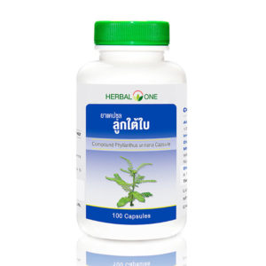 Phyllanthus Urinaria капсулы для печени