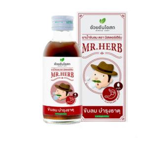 Mr.Herb-Anti-Flatulant Mixture
