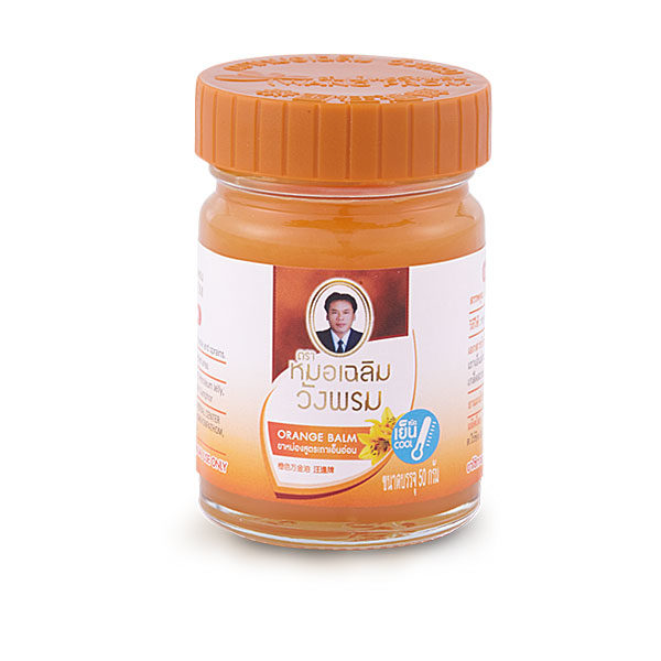Оранжевый бальзам Thao En On