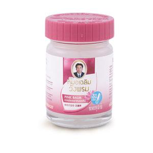Розовый бальзам