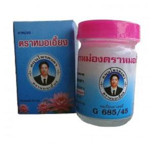 Тайский бальзам с мелиссой
