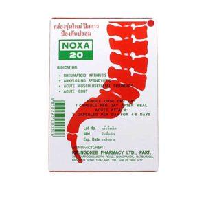 Noxa 20 капсулы от болей в суставах