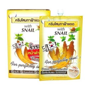 Питательный Крем Для Лица Маточное Молочко И Мёд Fuji Bee Venom Cream