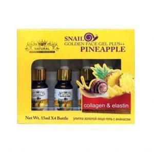 Улиточная Сыворотка Для Лица Nature Republic Snail Pineapple Serum