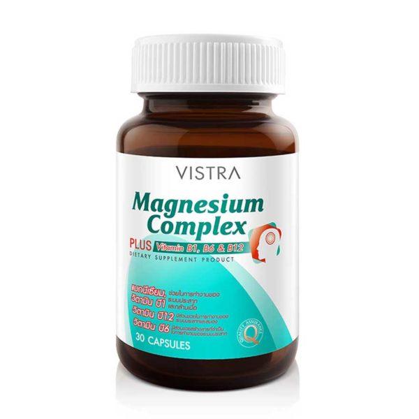 Добавка с магнием и витамина группы B