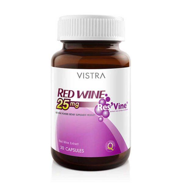 Добавка с порошком красного вина, 25 мг