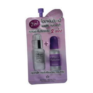 Сыворотка Для Лица Коллаген И Гиалурон Royal Beauty Hyaluron Collagen Serum