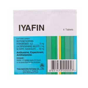 Таблетки Iyafin 4 штуки