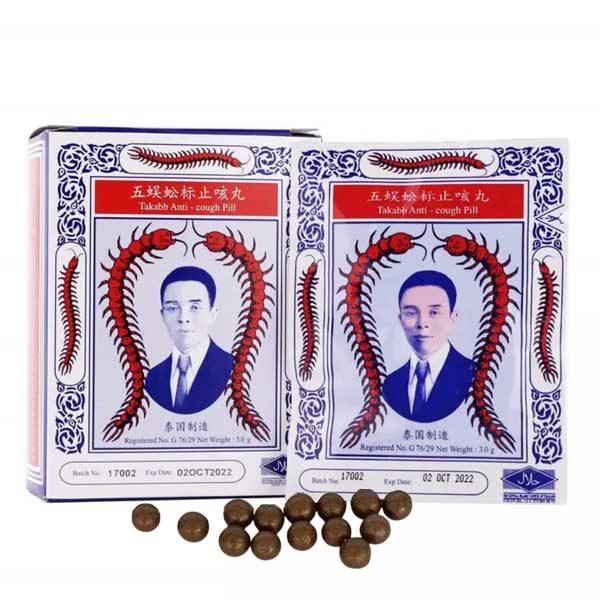 Таблетки со сколопендрой о ткашля Таккаб