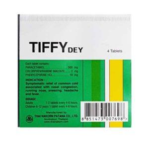 Упаковка таблеток Тифии