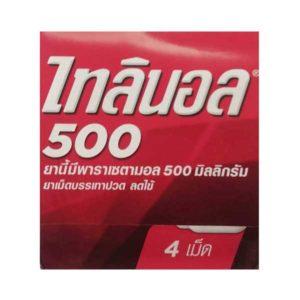 Таблетки от температуры Tylenol