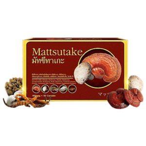 Капсулы Matssutake